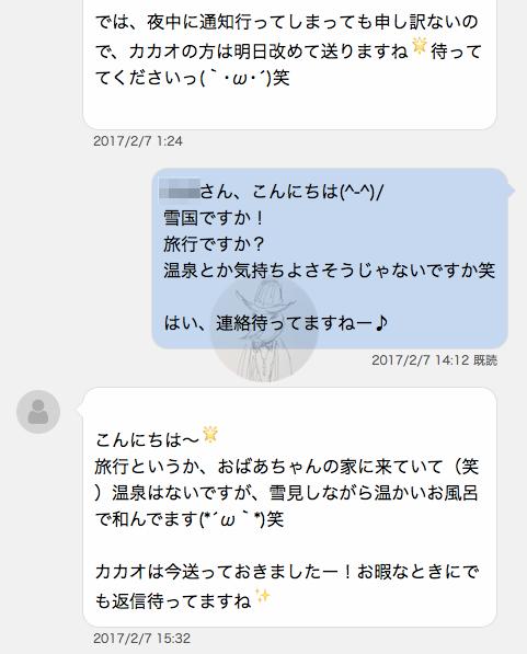 PCMAX ゴスロリ