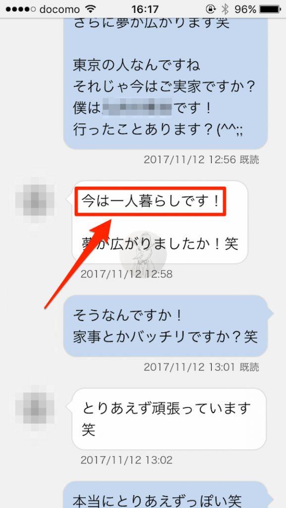 PCMAX いきなり家 手コキ