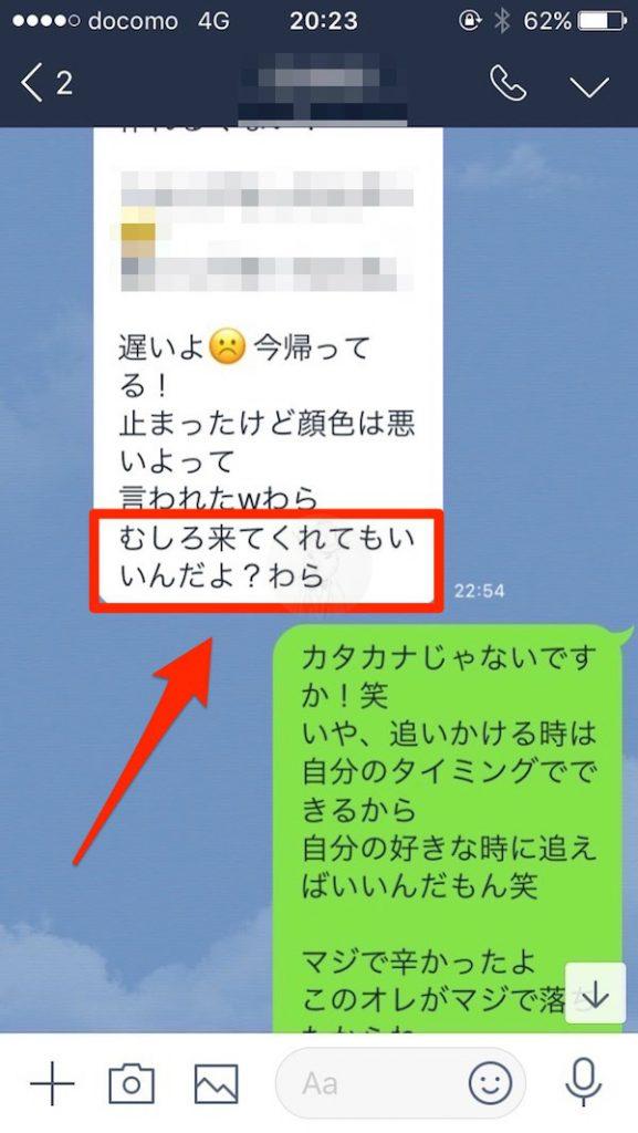 PCMAX体験談 歯科衛生士 電マ 待ち合わせ