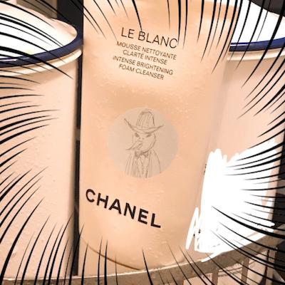 ワクワクメールで出会った看護師の家にあったシャネルの洗顔料